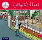 Arabic Club Readers Pink Level Book 1 the Market