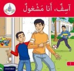 Arabic Club Readers: Red Band: Sorry, I'm busy