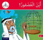 Arabic Club Readers: Red Band B: Where's the Sparrow?