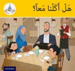 Arabic Club Readers: Yellow Band:: Did We Eat Together? (Pack of 6)