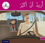 Arabic Club Readers: Pink Band A: I Want to Grow Up