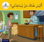 Arabic Club Yellow Readers Level Book 9