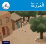 Arabic Club Readers: Blue Band: The Farm