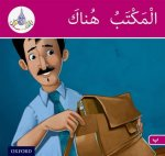 Arabic Club Readers: Pink Band B: The office is there