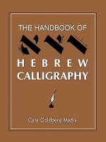 Handbook of Hebrew Calligraphy