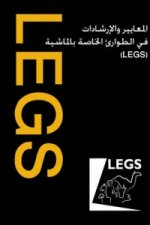 Livestock Emergency Guidelines and Standards (Arabic Bulk Pack x 24)