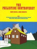 Philistine Controversy