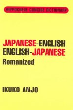 Japanese-English / English-Japanese Concise Dictionary Romanized