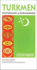 Turkmen-English/English-Turkmen Dictionary and Phrasebook