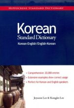 Korean-English/English-Korean Standard Dictionary