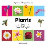 My First Bilingual Book - Plants - English-Arabic