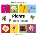 My First Bilingual Book - Plants - English-Russian