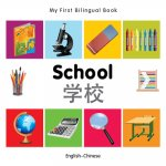 My First Bilingual Book - School - English-Chinese