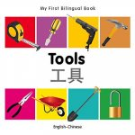My First Bilingual Book - Tools - English-Chinese