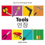 My First Bilingual Book - Tools - English-Korean