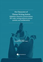 On Characters of Tibetan Writing System