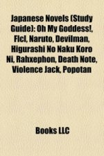 Japanese novels (Book Guide)