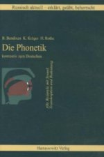 Die Phonetik, 1 CD-ROM