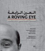 Roving Eye: Head to Toe in Egyptian Arabic Expressions