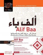 Alif Baa, Third Edition Bundle