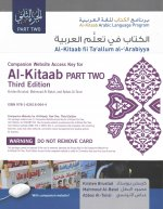 Al-Kitaab Part Two, Third Edition Bundle