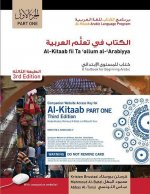 Al-Kitaab Part One, Third Edition Bundle