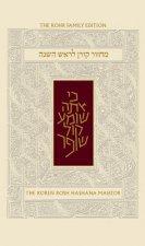 Rosh Hashana Sepharad Sacks Compact Mahzor
