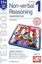 11+ Non-verbal Reasoning Year 3/4 Testbook 1