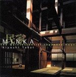 Minka: Quintessential Japanese House