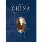 Building in China - Henry K. Murphy`s