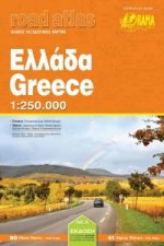Greece: Big Atlas