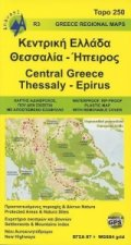 Greece Central - Epirus and Thessaly