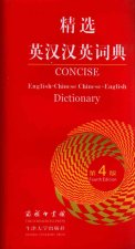 Concise English-Chinese Chinese-English Dictionary