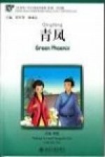 Chinese Breeze Graded Reader Series