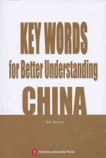 Key Words for Better Understanding China