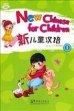 New Chinese for Children