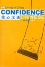 Confidence Chinese