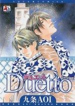 Duetto (Yaoi)