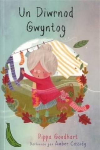 Cyfres Bananas Gwyrdd: Un Diwrnod Gwyntog