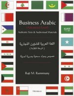 Business Arabic: Advanced Level