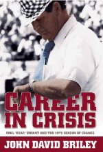 Career in Crisis