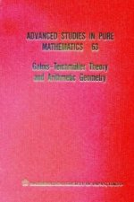Galois-Teichmuller Theory and Arithmetic Geometry