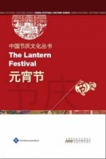 Chinese Festival Culture Series - The Lantern Festival