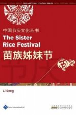 Chinese Festival Culture Series - The Sister Rice Festival