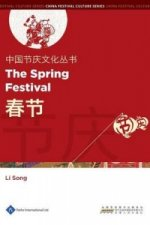Chinese Festival Culture Series - The Spring Festival