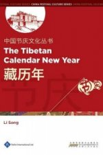 Chinese Festival Culture Series - The Tibetan Calendar New Year