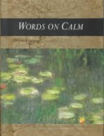 Words on Calm