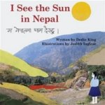 I See the Sun in ... Nepal