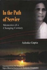 In the Path of Service