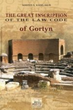 Great Inscription of the Law Code of Gortyn